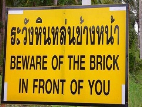 brick in front of you