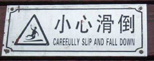 carfully slip and fall down