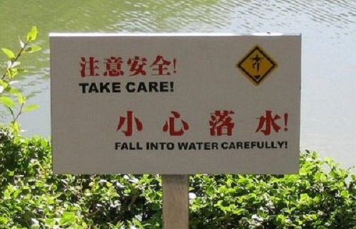 fall into the water carefully