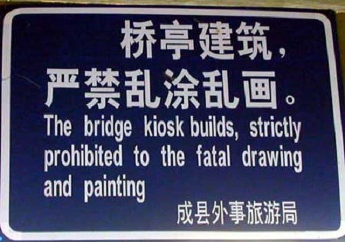 Bridge fatal drawing painting