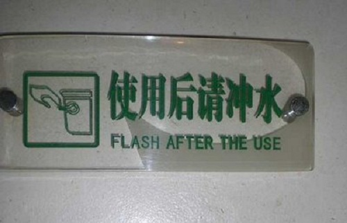 flash water after use