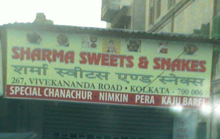 Sweets and Snakes sold here