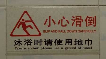 slip and fall down