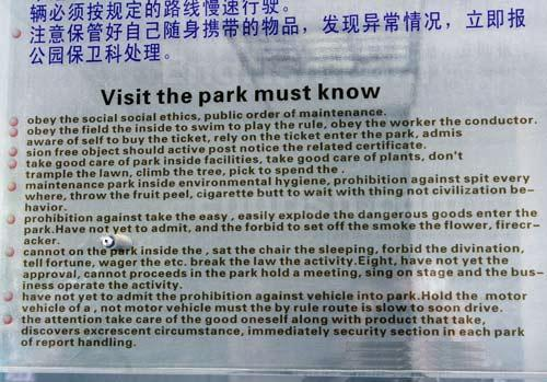 visit-the-park-must-know